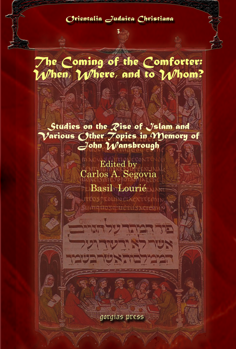 Picture For Orientalia Judaica Christiana Series and Journal