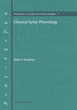 Picture of Classical Syriac Phonology