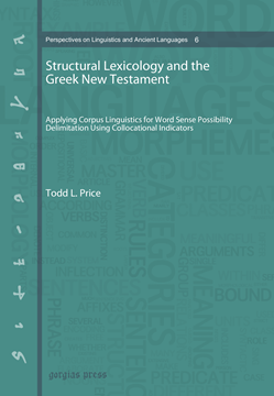 Picture of Structural Lexicology and the Greek New Testament