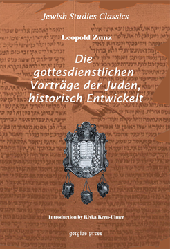 Picture of Die gottesdienstlichen Vortrage der Juden, Historisch entwickelt