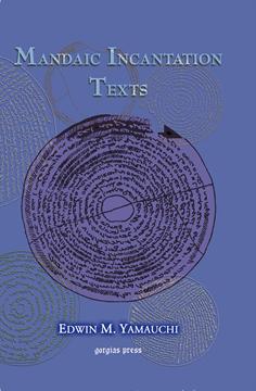 Picture of Mandaic Incantation Texts