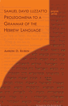 Picture of  Prolegomena to a Grammar of the Hebrew Language