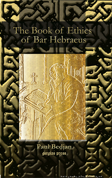 Picture of The Book of Ethics