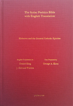 Picture of Hebrews & General Epistles According to the Syriac Peshitta Version with English Translation
