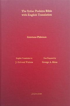 Picture of Galatians to Philemon According to the Syriac Peshitta Version with English Translation