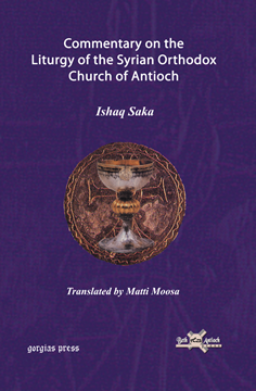 Picture of Commentary on the Liturgy of the Syrian Orthodox Church of Antioch