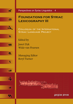 Picture of Foundations for Syriac Lexicography III