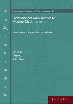 Picture of From Ancient Manuscripts to Modern Dictionaries