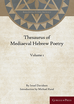 Picture For Kiraz Jewish Studies Archive Series and Journal