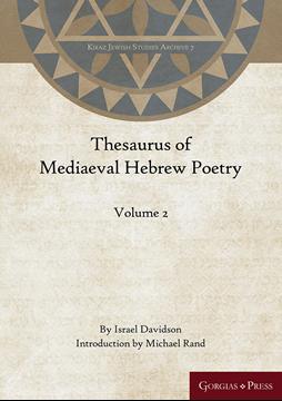 Picture of Thesaurus of Mediaeval Hebrew Poetry (Volume 2)