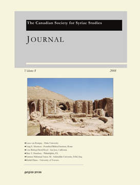 Picture of Journal of the Canadian Society for Syriac Studies 8