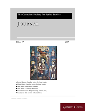 Picture of Journal of the Canadian Society for Syriac Studies 17