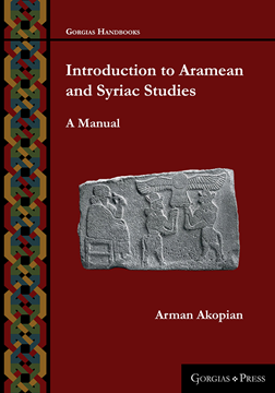 Picture of Introduction to Aramean and Syriac Studies