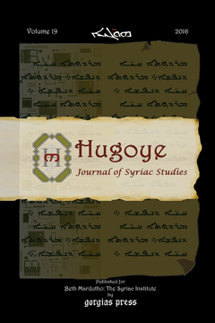 Picture of Journal of Syriac Studies (volume 20)