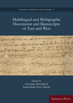 Picture of Multilingual and Multigraphic Documents and Manuscripts of East and West