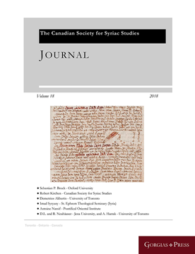 Picture of Journal of the Canadian Society for Syriac Studies 18