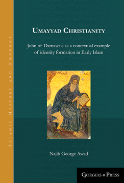 Picture of Umayyad Christianity