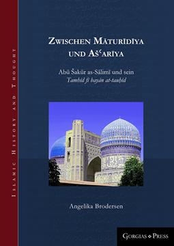 Picture of Zwischen Māturīdīya und Ašʿarīya