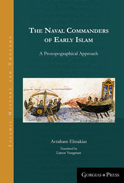 Picture of The Naval Commanders of Early Islam