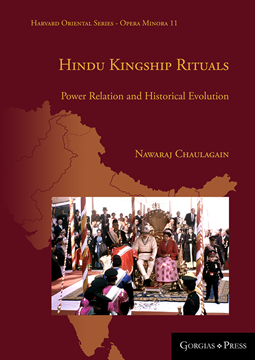 Picture of Hindu Kingship Rituals
