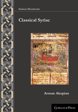 Picture of Classical Syriac