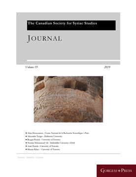 Picture of Journal of the Canadian Society for Syriac Studies 19