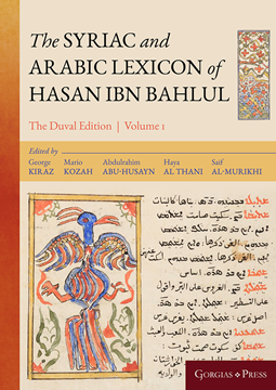 Picture of The Syriac and Arabic Lexicon of Hasan Bar Bahlul (Olaph-Dolath)