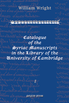 Picture of Catalogue of the Syriac Manuscripts in the Library of the U. of Cambridge (2-volume set)