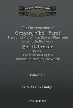 Picture of The Chronography of Bar Hebraeus (2-volume set)