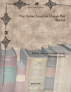 Picture of The Syriac Lexicon Hasan Bar Bahlul (3-volume set)