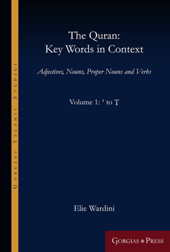 Picture of Key Words in Context (Volume 1)