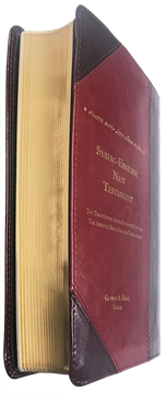 Picture of Syriac-English New Testament (Gilded)