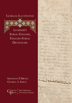 Picture of Gorgias Illustrated Learner's Syriac-English, English-Syriac Dictionary