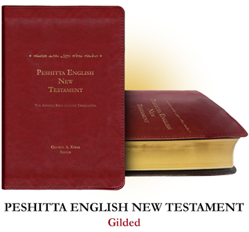 Picture of Peshitta English New Testament (Gilded Leather)