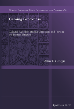 Picture of Gaming Greekness