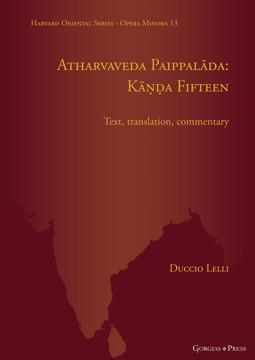 Picture of Kāṇḍa Fifteen