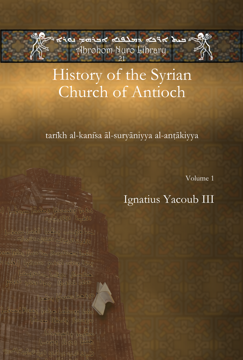 Picture of History of the Syrian Church of Antioch (2-volume set)