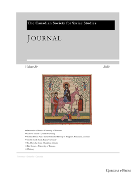 Picture For Journal of the Canadian Society for Syriac Studies Series and Journal