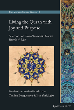 Picture of Living the Quran with Joy and Purpose