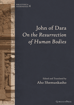 Picture of John of Dara On the Resurrection of Human Bodies