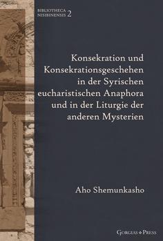Picture For Author Aho  Shemunkasho