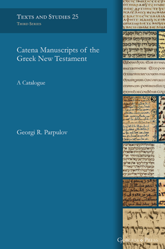 Picture of Catena Manuscripts of the Greek New Testament