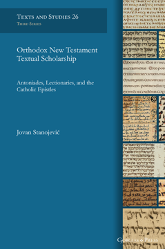 Picture of Orthodox New Testament Textual Scholarship