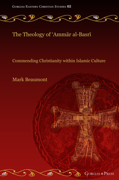 Picture of The Theology of 'Ammār al-Basrī
